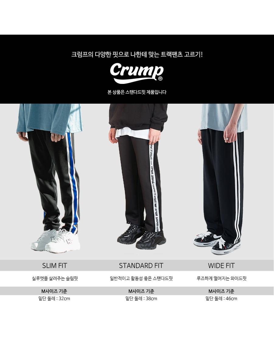 크럼프(CRUMP) 사이드 트랙 팬츠(CP0062)